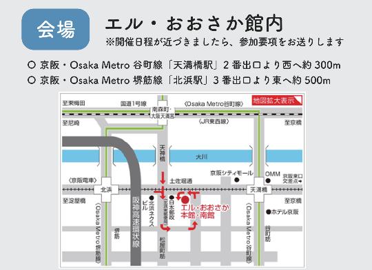 20200204_0317_naiteishaseminar_map.png