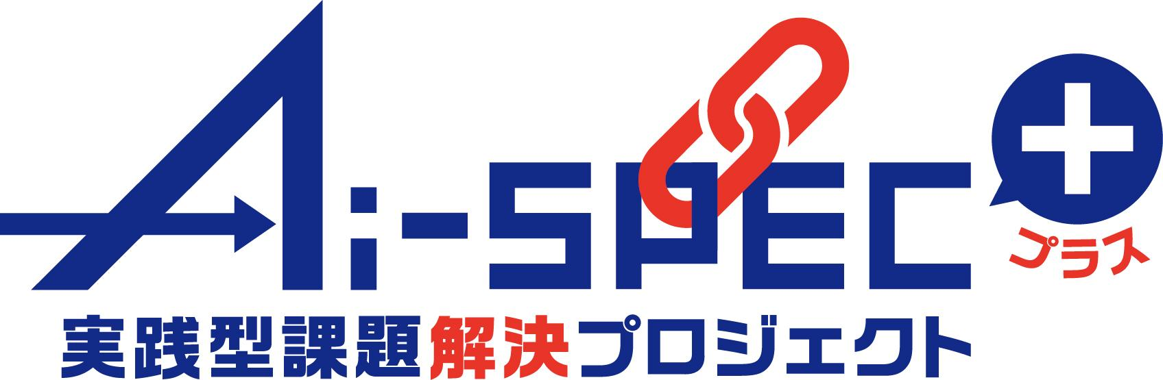AiSPEC繝輔z繝ゥ繧ケ_繝ュ繧ウ繧呎アコ螳壽。?_0525.jpg
