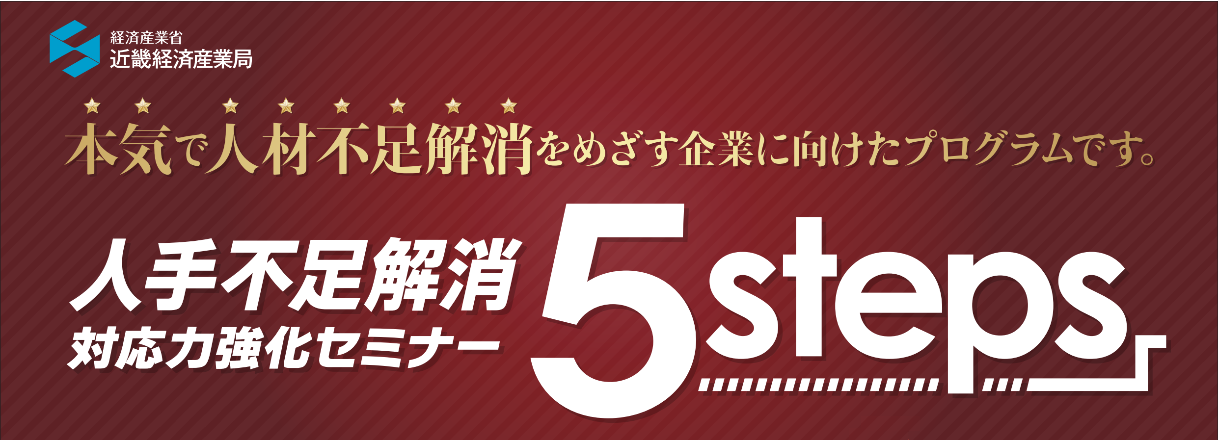 5steps_A4_0613_01.png