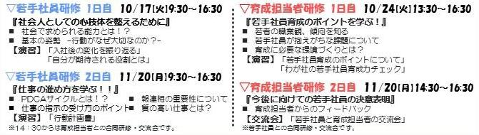闍・謇狗、セ蜩。閧イ謌千?比ソョ繝√Λ繧キ(10譛医??11譛?).jpg