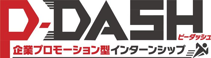 P-Dash_logo_top.png