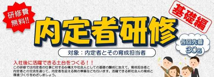 繝倥ャ繝?繝シ.jpg