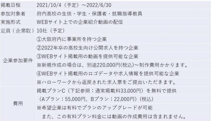 10expo_hyou.jpg