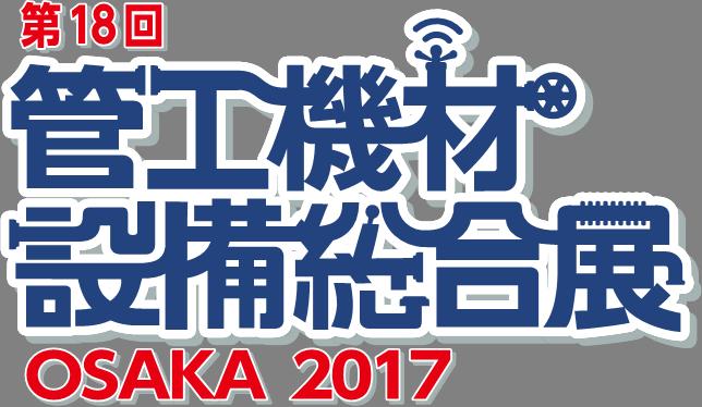 kankou_header.png