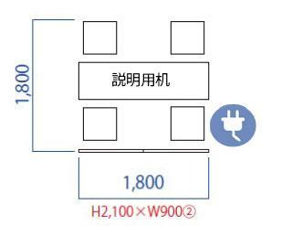 booth2.jpg