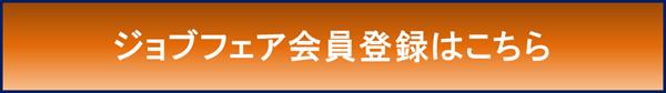 izumisano_yoyaku1_R.png