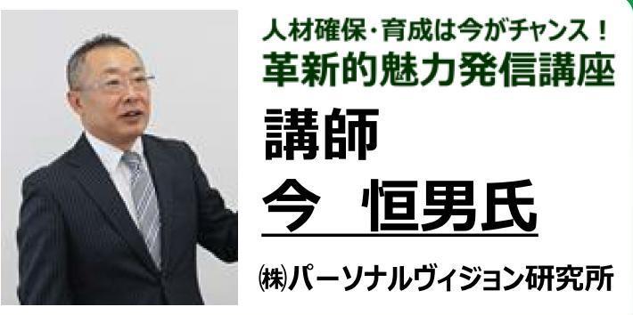 plofilepicture_miryokuhassin_20201125.jpg
