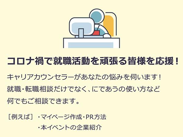 04_etc2-1.png