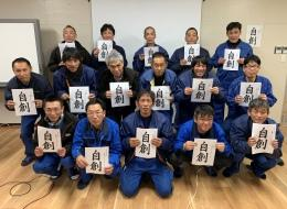 12_fujitaka_01.JPG
