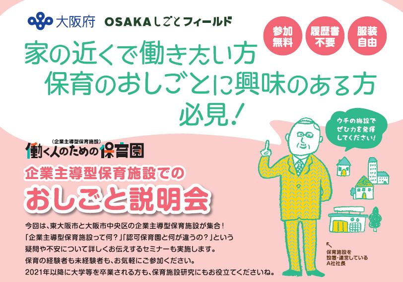12譛井ソ晁ご縺翫@縺斐→隱ャ譏惹シ?.png