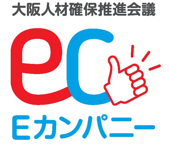 Ecompany_logo.png