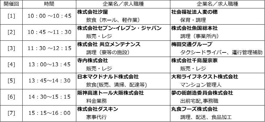 1206莨∵・ュ荳?隕ァ.jpg