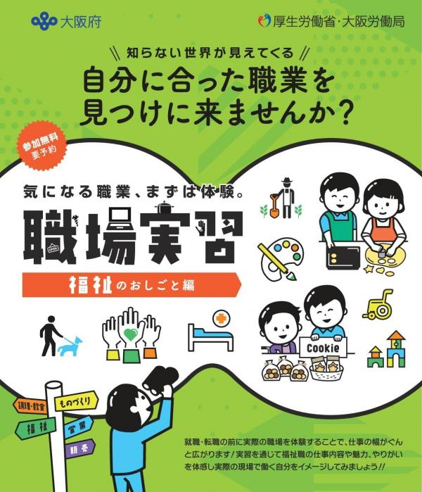 hyoushi.jpg
