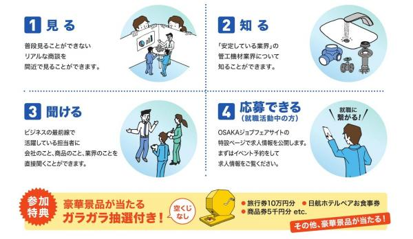 kigyo_naiyo.jpg