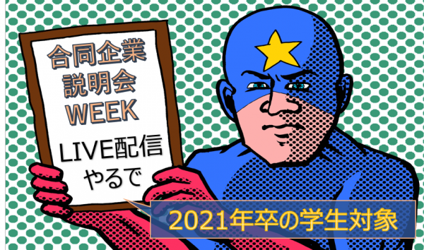 week_gosetsu_header.png