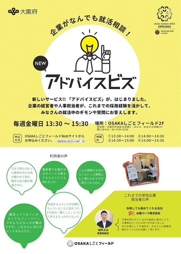1NEW0718 繧偵さ繝斐?シ-001 (1).jpg