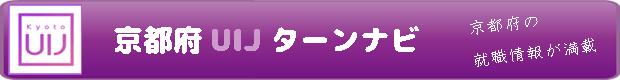 kyotouijbannar.png
