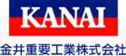 logo_kanai.png