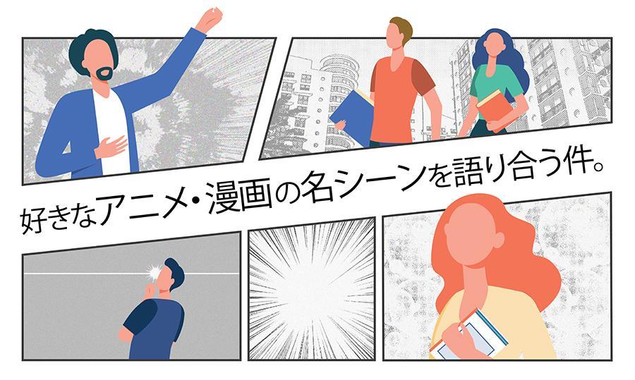 manga_graphic_comic_bnrs.jpg