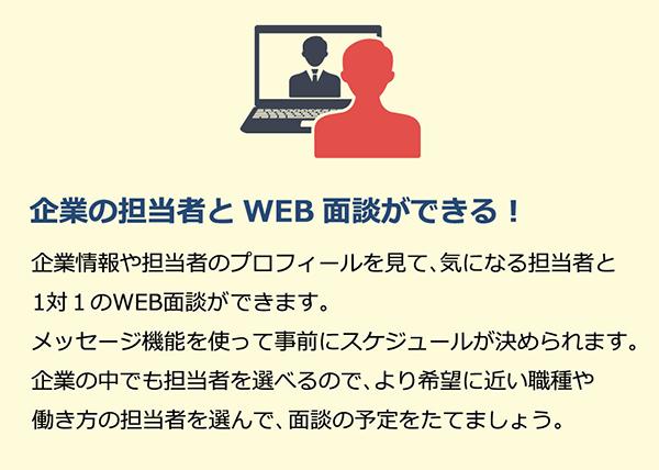online3.png